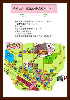 3Fmap.jpg